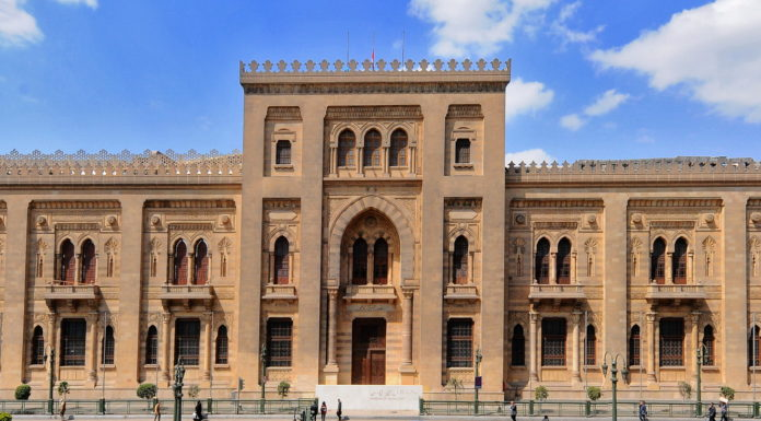 The front of The Islamic Art Museum in downtown Cairo