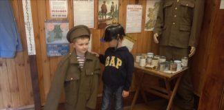Cavan County Museum