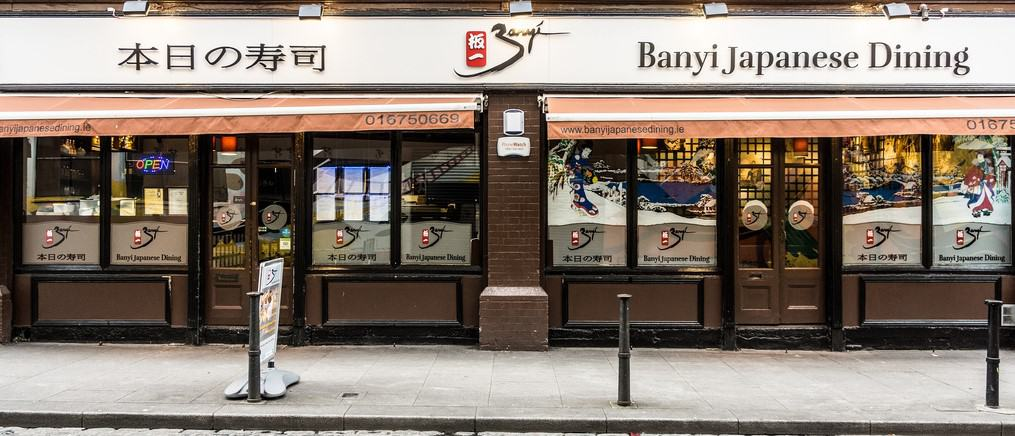 Banyi Japanese Restaurant - Dublin Travel Guide