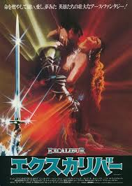 Excalibur - Movies Filmed in Ireland