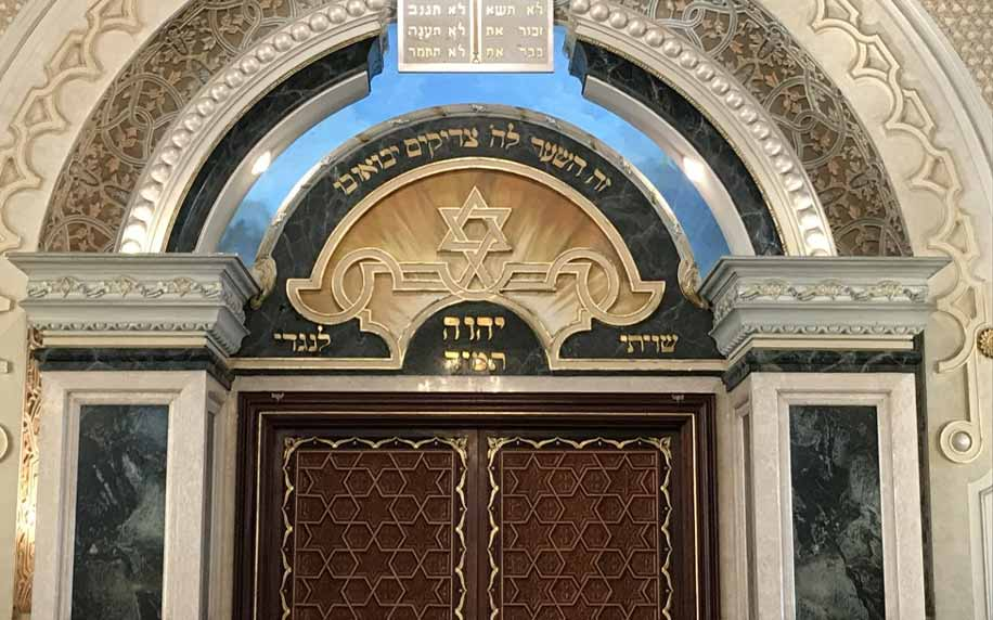 moroccan jewish museums