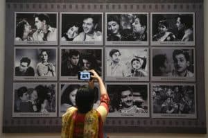 Interior of The National Museum of Indian Cinema