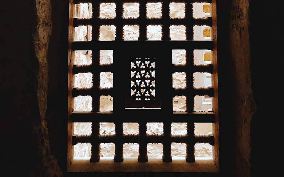 a window from the qaitbay citadel