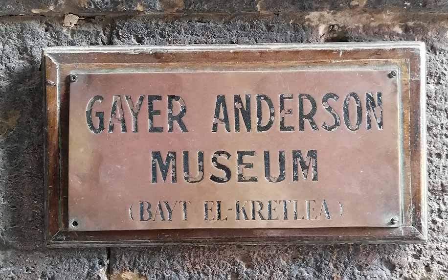 a plaque with the gayer anderson museum written on it