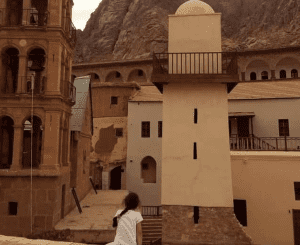 an exterior view of the mosque in Saint Catherine's