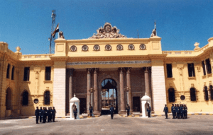 Entrance to the Taba city museum