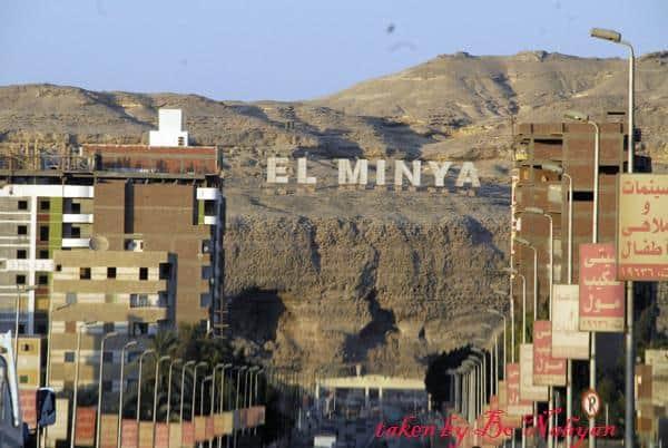 El Minya Sign