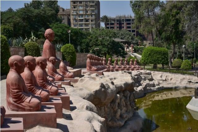 Cairo Japanese Gardens