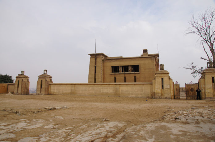 King Farouk Rest House featured image